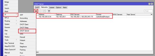 setting-dhcp-server-network